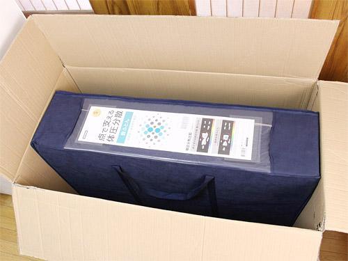ニトリ 点で支える体圧分散敷ふとん  箱