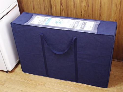 ニトリ 点で支える体圧分散敷ふとん  袋